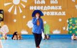 Спортивно-музыкальный праздник «Веселые старты»