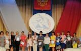 За честь Жирновского района – 2016