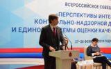 Руководитель Рособрнадзора рассказал о перспективах развития контрольно-надзорной деятельности в образовании