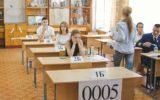 В Жирновском муниципальном районе ЕГЭ по обществознанию проведен в штатном режиме