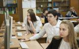 Примеры заданий PISA доступны для учителей, школьников и родителей на сайте ФИОКО