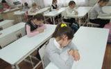 Об итогах тематической проверки  по состоянию преподавания русского языка и литературного чтения в начальных классах