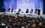 Всероссийская конференция по отдыху и оздоровлению детей