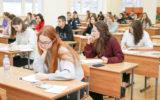 В Волгоградской области продолжается региональный этап Всероссийской олимпиады школьников