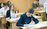 Опубликован календарный план экзаменационной кампании ЕГЭ-2020