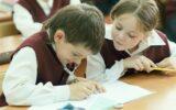 Школьники района написали за декабрь три диктанта