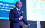 Рособрнадзор рассказал о проведении ВПР, НИКО и других оценочных процедур в 2021 году
