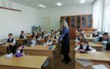 Федеральные государственные образовательные стандарты, разработанные Минпросвещения России, прошли официальную регистрацию