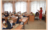 Итоги муниципального конкурса «Лучший кабинет начальных классов»