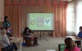 Формирование культурного общения и дружеских взаимоотношений дошкольников через чтение художественной литературы