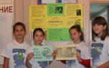 10 лет Всероссийскому детскому телефону доверия