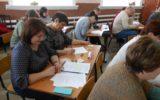 Семинар - практикум для педагогов дополнительного образования «Профилактика синдрома профессионального выгорания педагога»