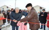 Открытие ДОУ Александровского муниципального детского сада