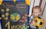 Дошкольники Жирновского Муниципального района активно принимают участие в онлайн акции «Прекрасный мир детства»