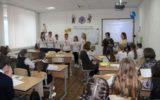 Cеминар «На пути к педагогическому успеху. Союз опыта и молодости»