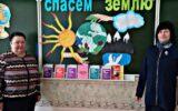 Всемирный день охраны труда в образовательных организациях Жирновского района