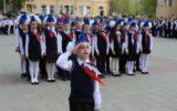 Фестиваль смотра строя и песни среди 2-3 классов городских общеобразовательных организаций, посвященный Дню Победы в Великой Отечественной войне