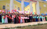 IV Муниципальный Бал выпускников