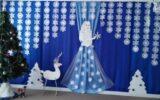 В образовательных организациях Жирновского муниципального района стартует фотоконкурс «Новогодняя сказка»